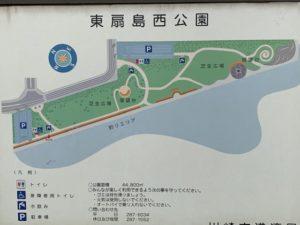 東扇島園内地図