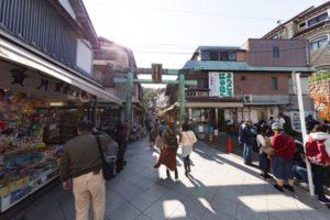 江の島 商店街 食べ歩き