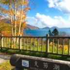 支笏湖のおススメ釣りポイント